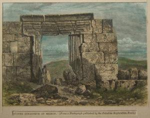 Ruined Synagogue at Meiron