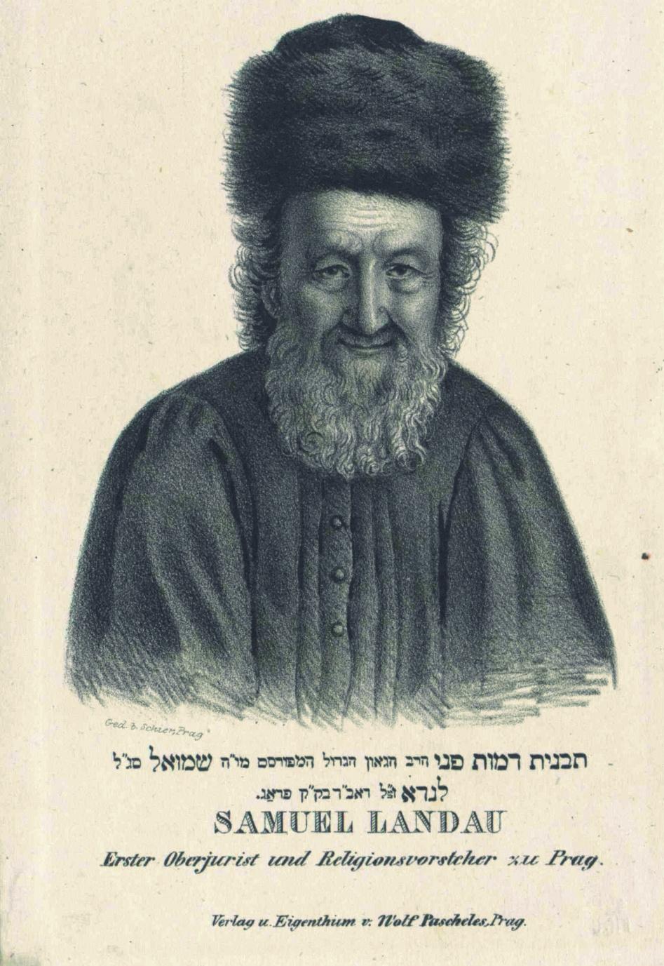 28 Tishri 5781